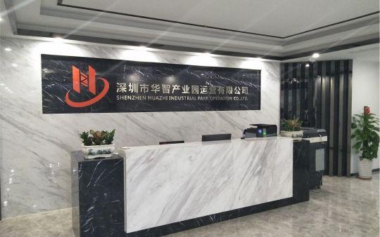 广东出台人工智能发展规划:东莞发力湖、海、城三大园区