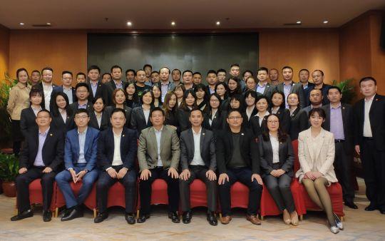 华智产业2019年年度经营管理总结暨经营计划会